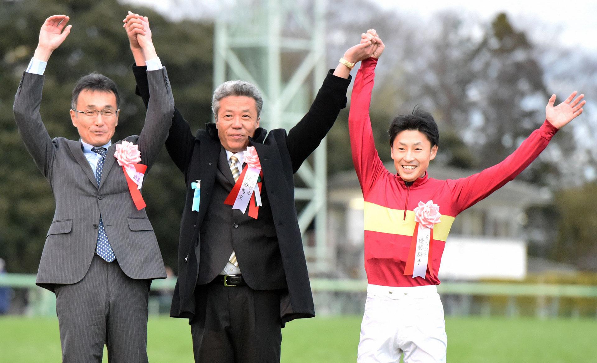 競馬馬主歴50年の居城オーナー歓喜の初戴冠/有馬記念