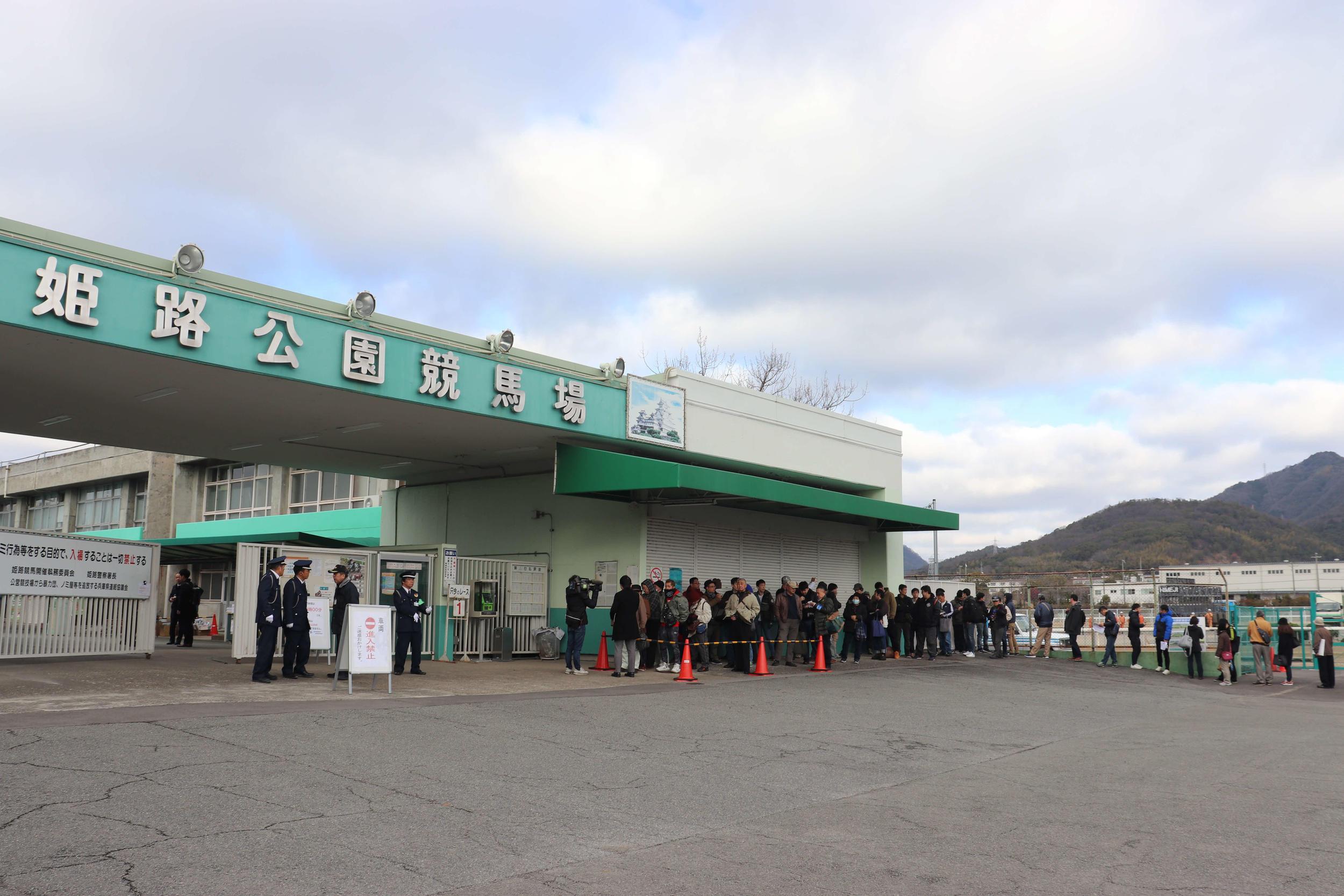 競馬 姫路 兵庫県のワクチン大規模接種 園田と姫路の両競馬場でも実施へ 総合 神戸新聞NEXT